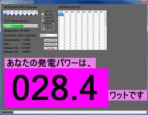 141020-1.JPG