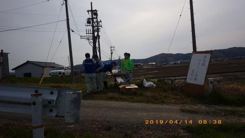 IMGP1648.JPG