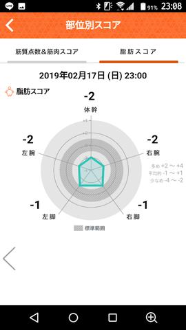 Screenshot_20190217-230808.png
