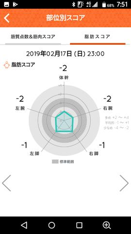 Screenshot_20191017-075136.png